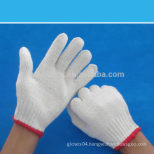 7 gauge bleached white cotton knitted working gloves 700 grams