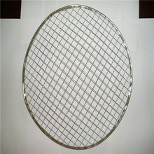 Round Barbecue Crimped Wire Mesh