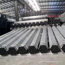 Tubo de acero galvanizado ERW