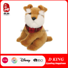 6′′ Lovely Sitting Plush Stuffed Soft Dog Toy Doll for Kids