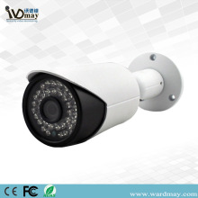 H.265 2.0MP CCTV Surveillance IR Bullet IP Camera