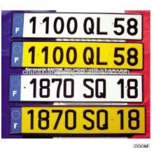 Fashion Design with Number of Reflective Car Plate/ Decorative Car Plate