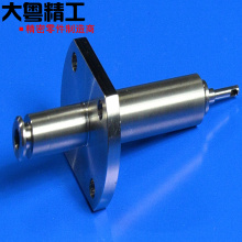 OEM high precision flange shaft and transmission shaft