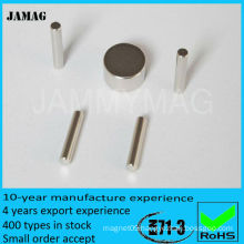 JMCD8H20 Strong bar magnet for laboratory