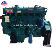 R4105AZD 60KW 1500r/min turbocharge weifang ricardo diesel engine for genset/generator for sale