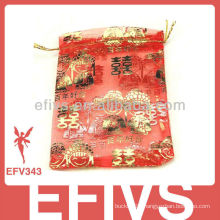 Red Wedding Organza Heart Gift Bag