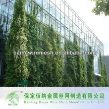 Искусственный забор листьев / фекальное ограждение листьев