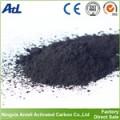 Prix du charbon actif de qualité alimentaire par tonne pour la purification de l'eau