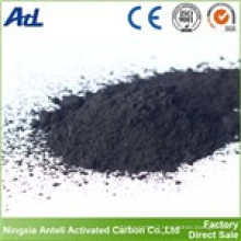Acid washed activated carbon powdered wood-base in food additives