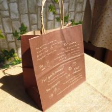 Bolsa de papel Kraft marrón con asas Bolsas de café personalizadas de alta calidad que hacen compras Bolsa de papel
