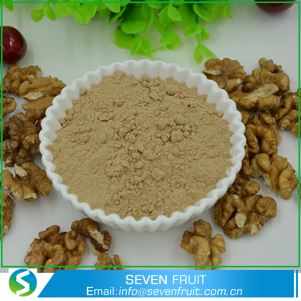 walnut Kernel Powder