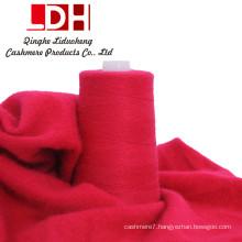 wool yarn Cashmere Yarns For Hand Knitting Middle Chunky Cashmere Yarn Baby Thread Knitting Wool Crochet Yarn