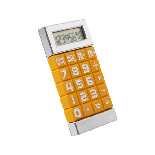 hy-2210 500 Promotion calculator (4)