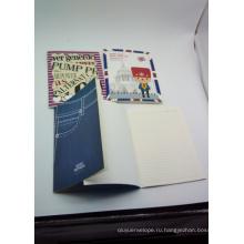 Дневник Журнал Новый Стиль Мягкая Обложка Тетради