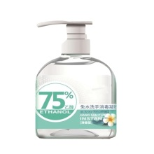 Private Label Waterless Hand Gel  Portable Hand Sanitizer