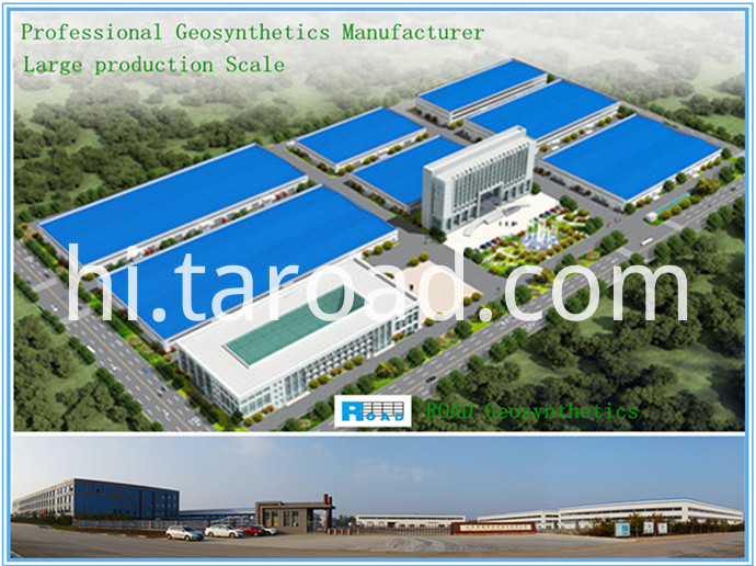 Three Dimensional Vegetation Mat factory