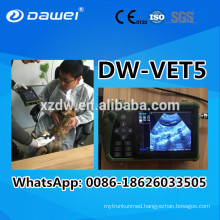 Portable LCD VET Digital portable ultrasound for cow pregnancy test 2017