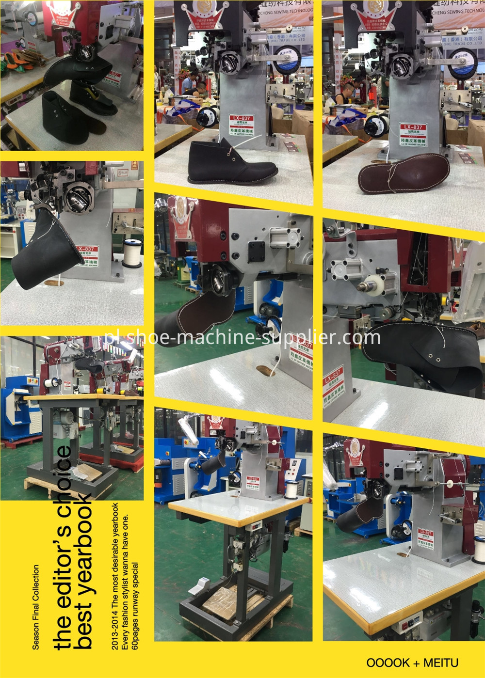 Industrial Shoe Sewing Machine