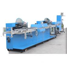 Smart Screen-Printing Machine (HYFS200)