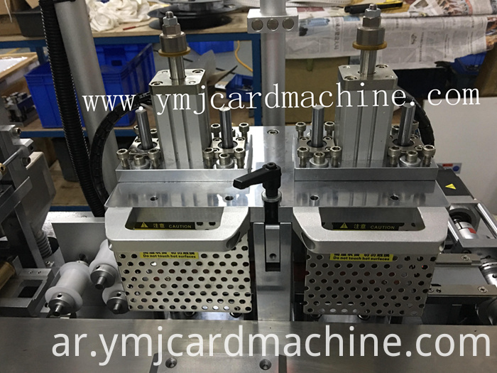 Detail of Glue Tape Lamination Machine