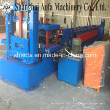 Full Automatic C Roll Forming Machine (AF-C80-300)