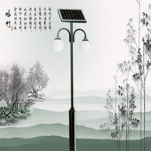 12W Outdoor Integrated LED Solar Street Lamp with Motion Sensor for Garden