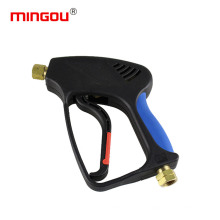High pressure water spray gun car washing spray gun
