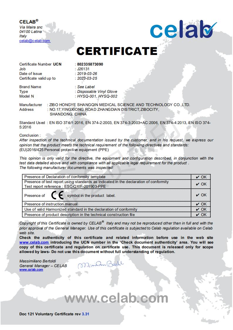 Vinyl Ppe Certification No 2037
