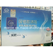 High Effect Xiyou Weight Loss Products Mj- (2*10PCS)