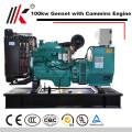 Venda diesel gerador de energia preço da planta cum CCEC / DCEC motor gerador de energia livre preço da índia