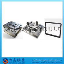 plastic TV frame mould, TV sets mold, LCD TV mould