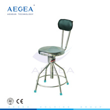 AG-NS007 Height adjustable 304 stainless steel hospital stool