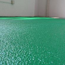 Piso de revestimento plano de epóxi resistente ao desgaste de casca de laranja