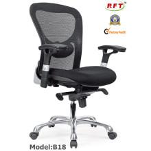 Современная нейлоновая эргономичная офисная мебель Mesh Staff Manager Chair (B18)