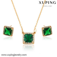 64036 Xuping New fashion 18k gold plated women jewelry sets