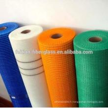 Types de mailles de fibre de verre résistant aux alcalis 5,55 lbB 75gr