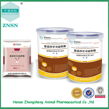Pharmaceutical Animal care product Enrofloxacin Soluble Powder for Poultry