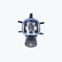 Защитная маска для респиратора с защитой от полного воздействия на лицо для химических веществ