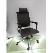 Chaise de bureau Chaise de bureau pliée