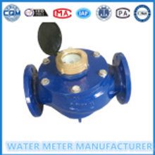 The largesize of the screwvane type watermeter