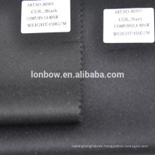 italian cashmere wool fabric for men jacket