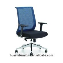 Х3-59 новый дизайн офисное кресло