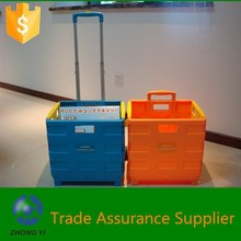 Best choice for storage, shopping camping popular trolley style folding plastic box