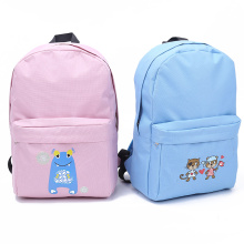 600d рюкзак сумка (Ysbp00-0035)