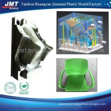 plastic injection armchair mold manufacturer plastic chair moulding maker