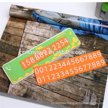 Hot sale soft rubber pvc temporary parking card, PVC 2D embossed moving car billboard