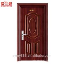 Chine fournisseurs de bonne qualité résidentiel intérieur chambre en acier porte design favorable