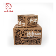 Fabrication professionnelle populaire imprimé boîtes de papier drôle en gros