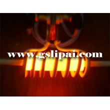 high frequency induction heating metal machine