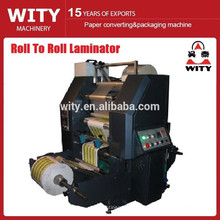 Automatic Roll to Roll thermal film laminating machine